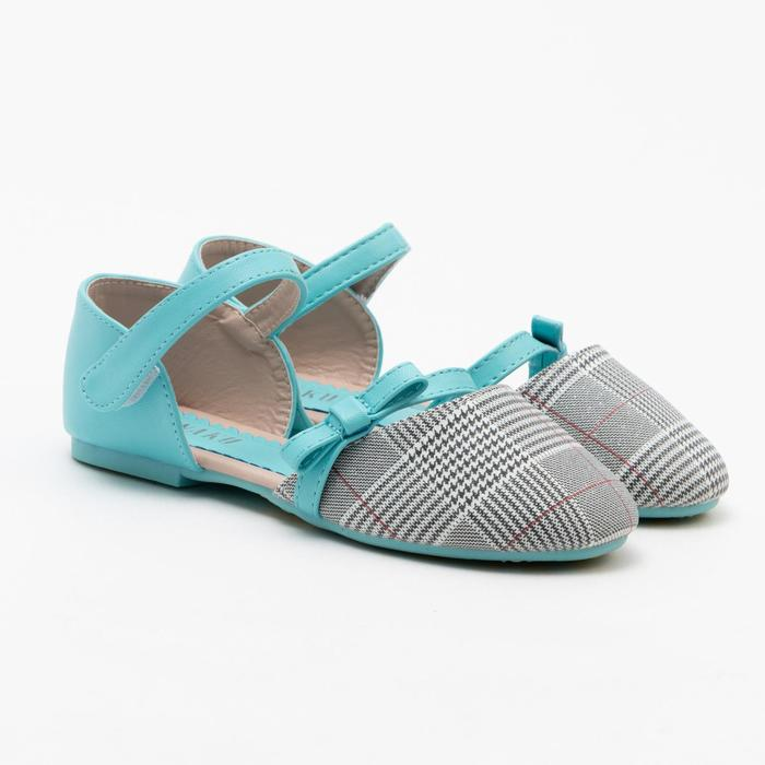 Туфли детские MINAKU, MINAKU цвет бирюза/клетка, размер 30 - фото 1884135