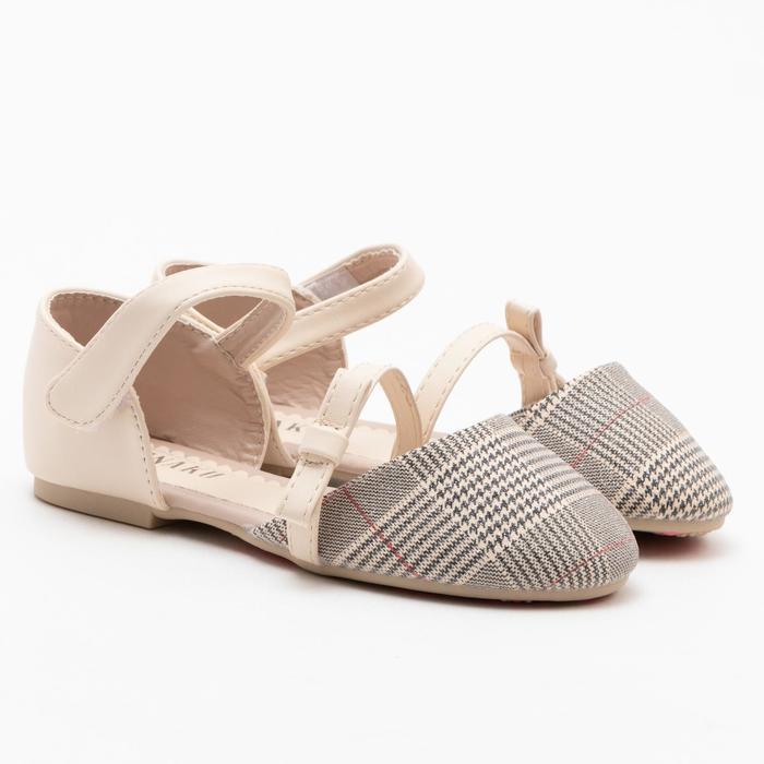Туфли детские MINAKU, MINAKU цвет беж/клетка, размер 26