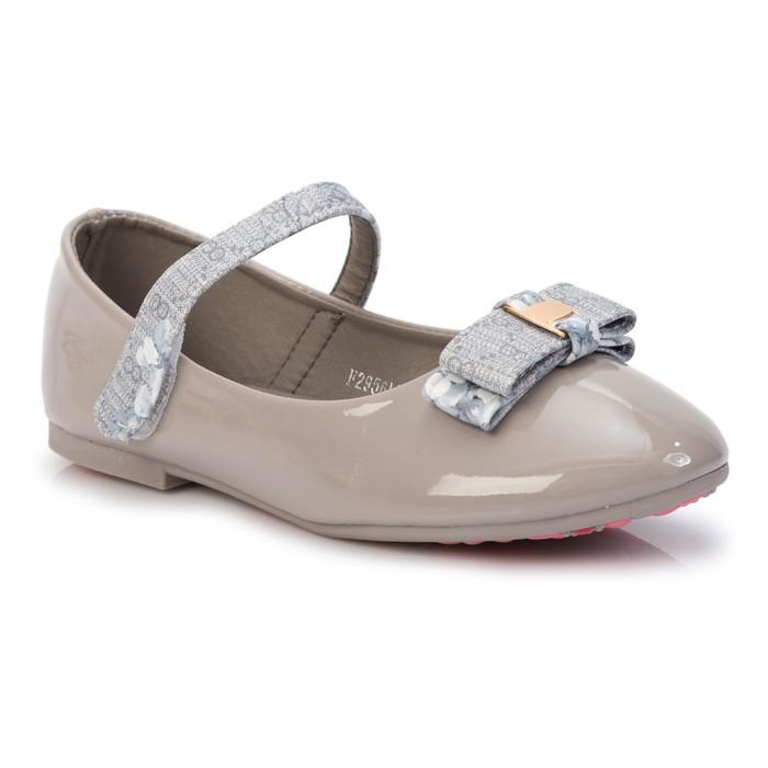 Туфли детские MINAKU, цвет меланж, размер 26
