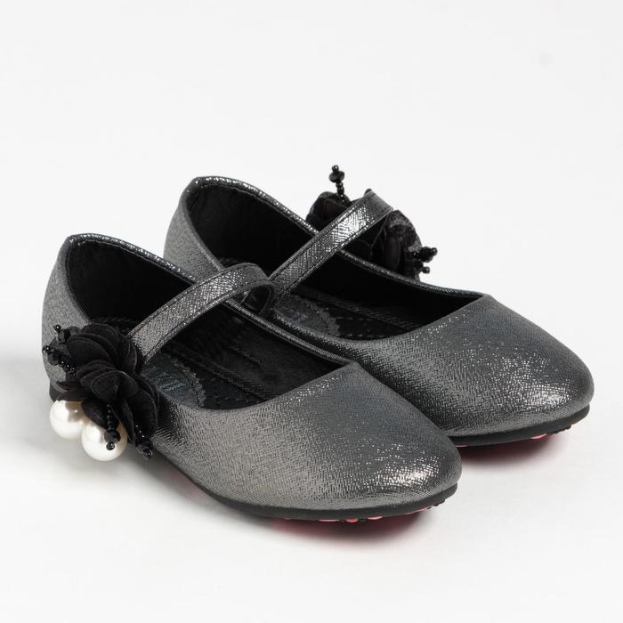 Туфли детские MINAKU, цвет чёрный, размер 28 - фото 1884385