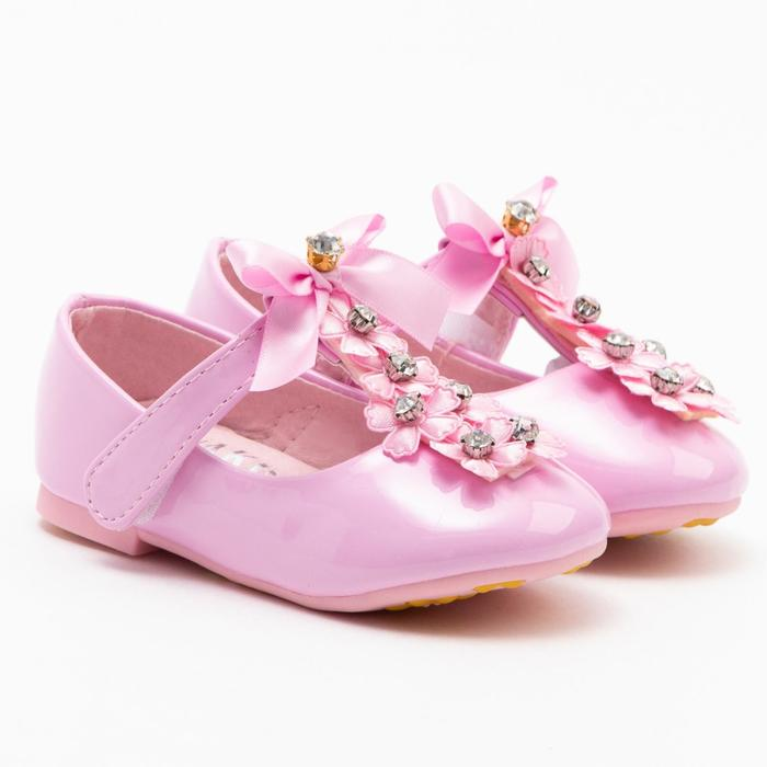 Туфли детские MINAKU, цвет розовый, размер 22 - фото 1884415