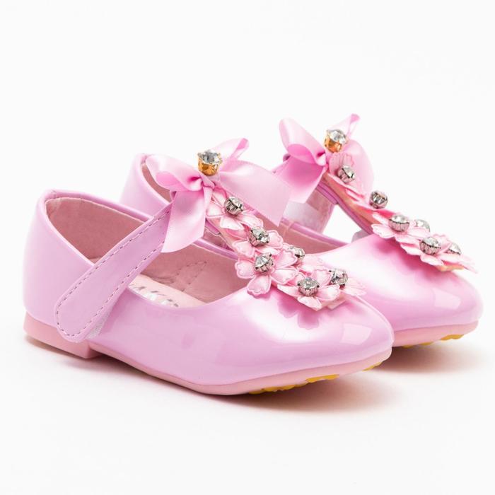 Туфли детские MINAKU, цвет розовый, размер 24 - фото 1884425