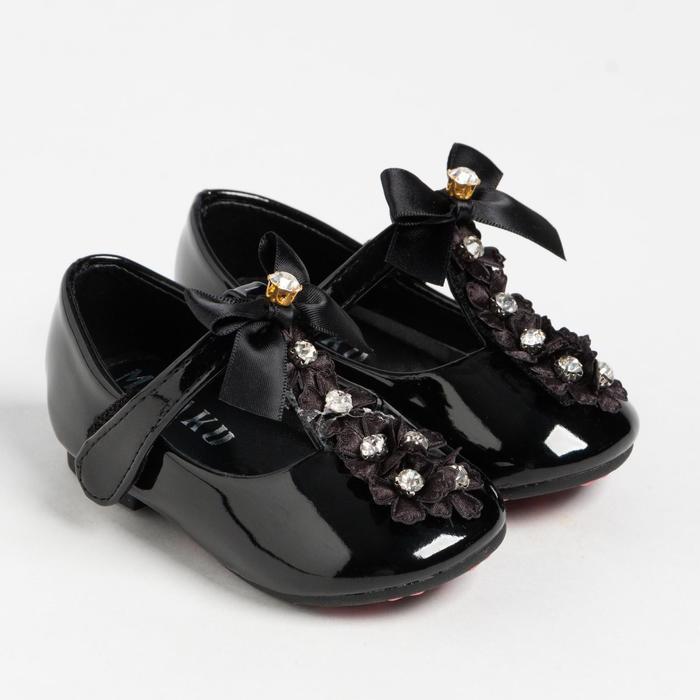 Туфли детские MINAKU, цвет чёрный, размер 23 - фото 1884450