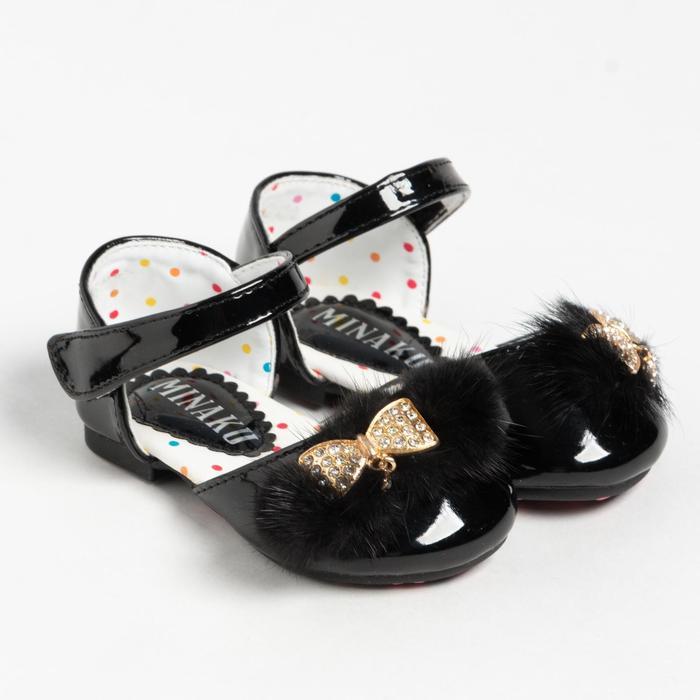 Туфли детские MINAKU, цвет чёрный, размер 25 - фото 1884580