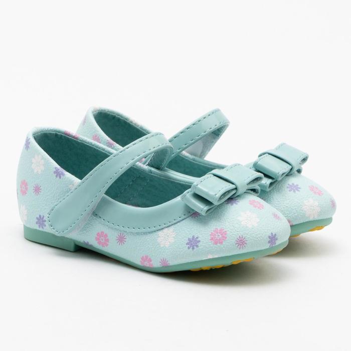 Туфли детские MINAKU, цвет бирюза, размер 20