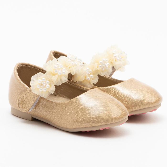 Туфли детские MINAKU, цвет золото, размер 20