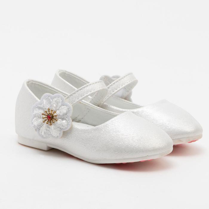 Туфли детские MINAKU, цвет белый, размер 20