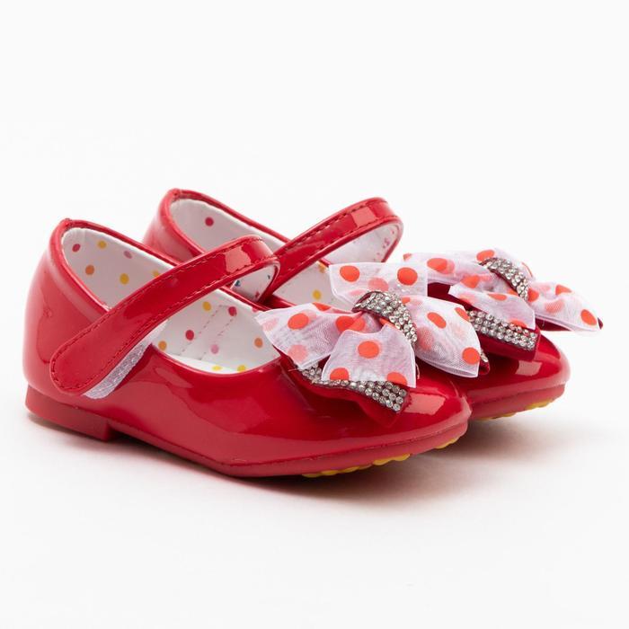 Туфли детские MINAKU, цвет красный, размер 25 - фото 1884785