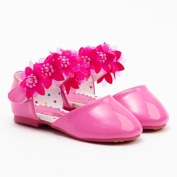 Туфли детские MINAKU, цвет фуксия, размер 20