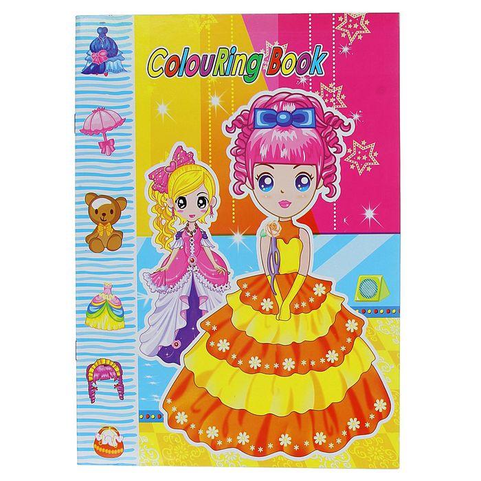 Раскраска формат А4 10 листов с наклейками Модницы МИКС