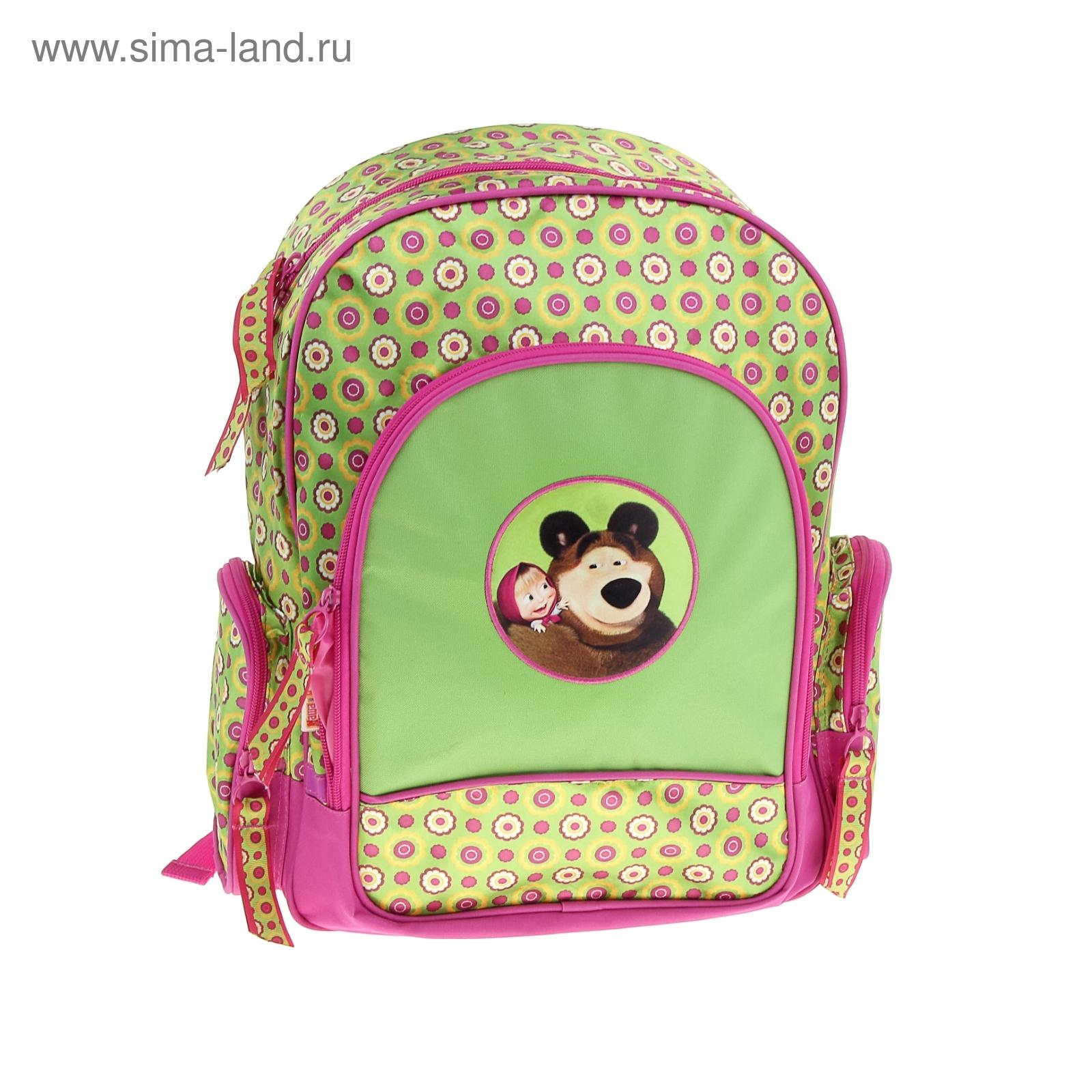 508d391fc709 Рюкзак школьный эргономичная спинка