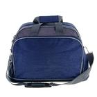 Сумка дорожная, трансформер, 1 отдел, 2 наружных кармана, ремень, цвет сине-серый