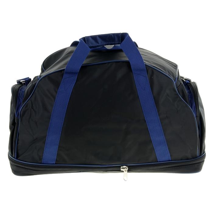 Сумка дорожная, 1 отдел, 3 наружных кармана, ремень, цвет черно-синий