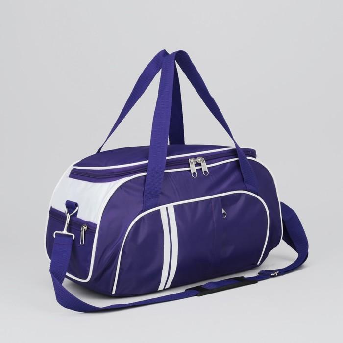 Сумка спортивная на молнии, 1 отдел, 3 наружных кармана, длинный ремень, сиреневый/белый