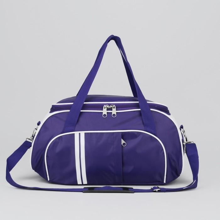 Сумка спортивная, отдел на молнии, 3 наружных кармана, длинный ремень, цвет фиолетовый/белый