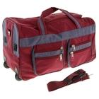 Сумка дорожная, на колесах, 1 отдел, 4 наружных кармана, ремень, цвет бордово-серый