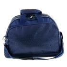 Сумка трансформер, 1 отдел, 2 наружных кармана, ремень, цвет синий
