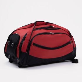 Сумка дорожная на колёсах, отдел на молнии, 3 наружных кармана, карман для обуви, длинный ремень, цвет чёрный/красный