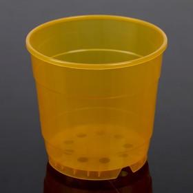 Горшок для цветов 0,75 л 'Орхидея', D=12 см, цвет янтарный Ош