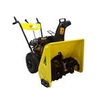 Снегоуборочник Garden King СМБ-Т6.5/620, бензиновый, 6.5 л.с, 4/1, 620/510 мм, ручной старт   408661