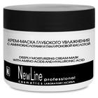 Крем-маска для глубокого увлажнения, с аминокислотами и гиалуроновой кислотой, 300 мл