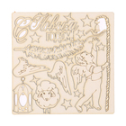 """Набор чипборда для скрапбукинга """"Зимний ангел"""" (Ангел) толщина 1,15 мм"""