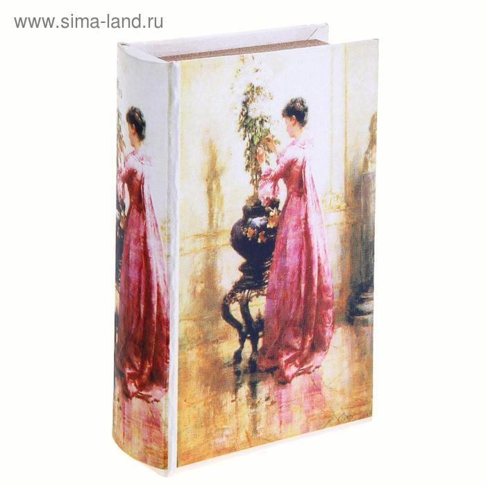 """Шкатулка-книга """"Девушка, поливающая цветы"""", обтянута шёлком"""