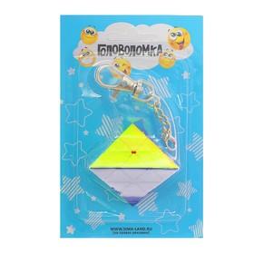 Игрушка механическая «Пирамида», на брелоке