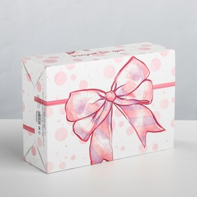 Foldable box Present for you, 16 × 23 × 7.5 cm