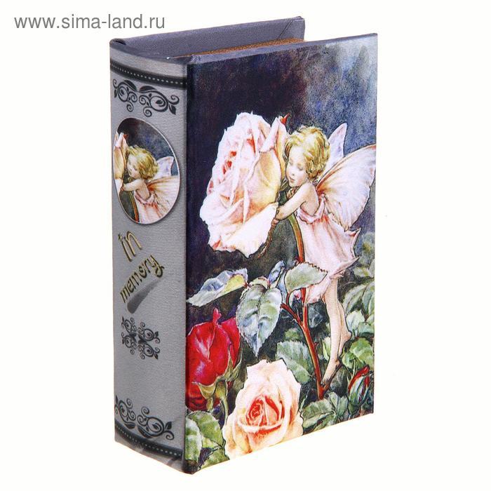 """Шкатулка-книга """"Голландские розы"""" обтянута шёлком"""