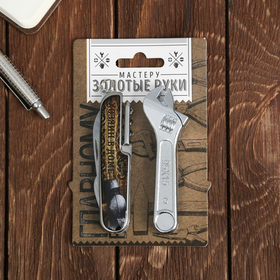 """A set of """"Master of the house"""", a multitool knife, tin lighter"""