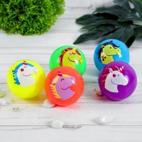 Мяч световой 'Единорог' 5,5 см, цвета МИКС Ош