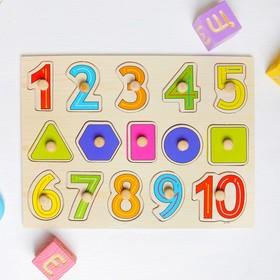 Рамка-вкладыш «Пишем цифры»