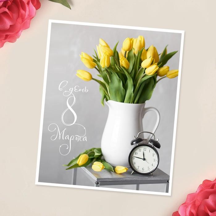 Тебя, открытки мини 8 марта