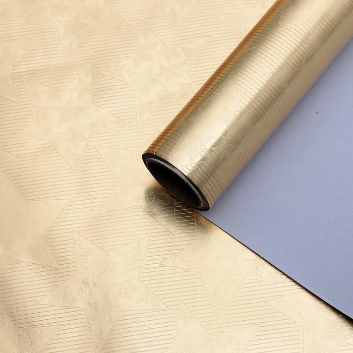 """Бумага упаковочная, с тиснением, фольгированная """"Золотые звезды"""", золотая, 0,7 x 5 м"""