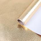 """Бумага упаковочная, с тиснением, фольгированная """"Мозаика"""", золотая, 0,7 x 5 м"""