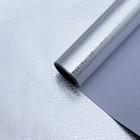 """Бумага упаковочная, с тиснением, фольгированная """"Мозаика"""", серебряная, 0,7 x 5 м"""
