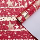"""Бумага упаковочная, горячей штамповки """"Звёзды Парижа"""", красная, 0,7 x 5 м"""