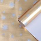 """Бумага упаковочная, фольгированная """"Серебряные звезды"""", с блёстками, золотая, 0,7 x 5 м"""