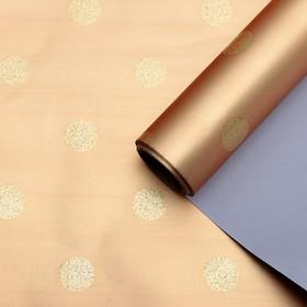 """Бумага упаковочная, фольгированная """"Золотые точки"""", с блёстками, золотая, 0,7 x 5 м"""