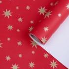 "Бумага упаковочная, ""Золотые звезды"", с блёстками, красная, 0,7 x 5 м"