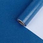 """Бумага упаковочная, """"Звездная пыль"""", с блёстками, неоновый синий, 0,7 x 5 м"""