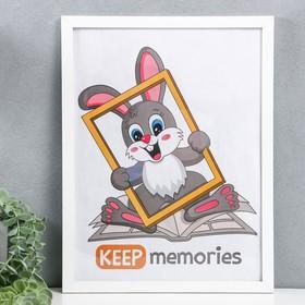 Photo frame 30x40 cm MDF. No. 6 White, W. 20 mm thick. 12 mm