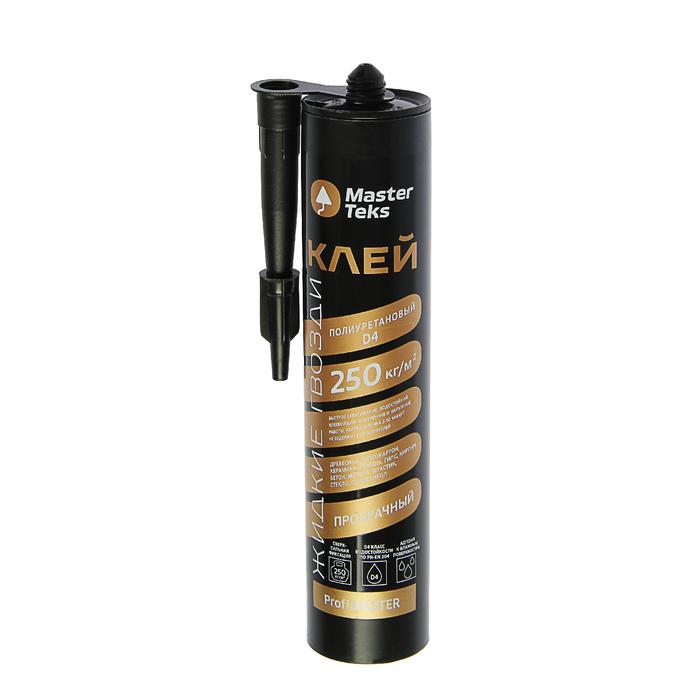 Клей MasterTeks PM, полиуретановый, жг 250 кг/м2, D4, 380 мл, прозрачный