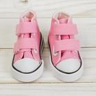 Кеды для кукол на липучках, длина подошвы 7 см, цвет розовый - фото 105513557