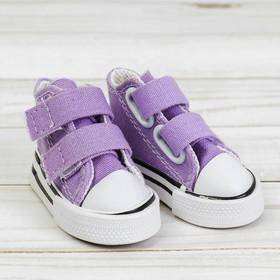 Кеды для кукол на липучках, длина подошвы 7 см, цвет фиолетовый