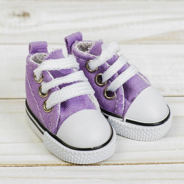 Кеды для кукол, длина подошвы 5 см, цвет фиолетовый - фото 105513576