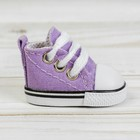 Кеды для кукол, длина подошвы 5 см, цвет фиолетовый - фото 105513577