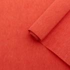 Бумага гофрированная ярко-оранжевая, 0,5 х 2,5 м