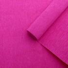 Бумага гофрированная темно-малиновая, 0,5 х 2,5 м